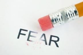 fear-erase
